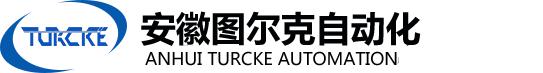 压力变送器,温度变送器,智能数字显示仪-安徽图尔克自动化仪表控制有限公司